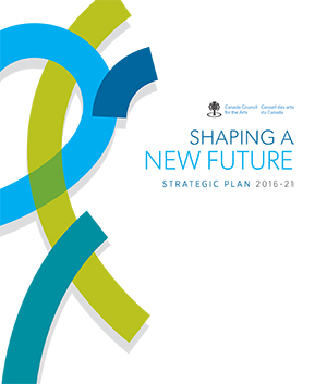Strategic Plan 2016 Cover